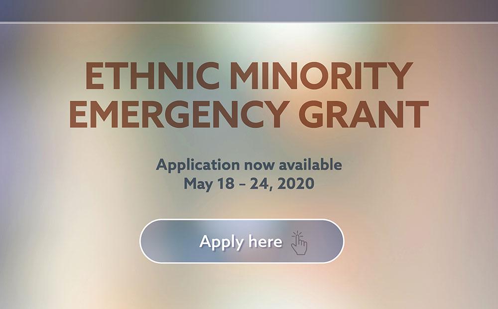 ethnic minority emergency grant